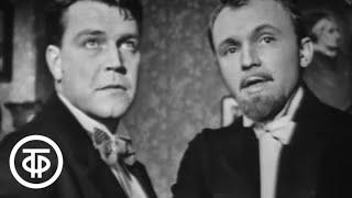Симфония, рожденная заново. Телеспектакль о Николае Мясковском. В ролях А. Мягков и др (1966)