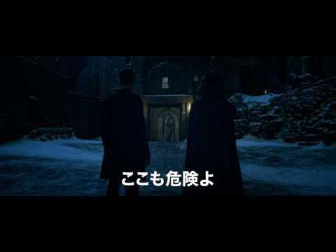 【映画】★アンダーワールド ブラッド・ウォーズ(あらすじ・動画)★