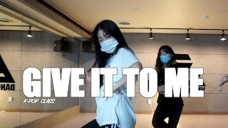 "SISTAR(씨스타)""Give It To Me"" _ Dance Cover _  Kpop Class _ DN"