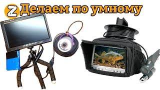 Подводная камера для рыбалки А вы знали это