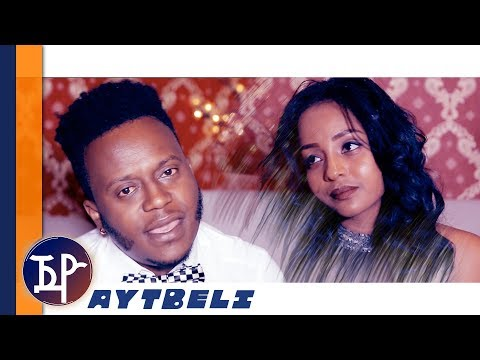 Daniel Mogos (Reggae) - Aytbeli | ኣይትበሊ (Official Video) - New Eritrean Music 2019