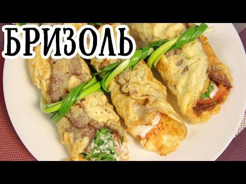 Бризоль из фарша | Французская кухня [ CookBook | Рецепты ]