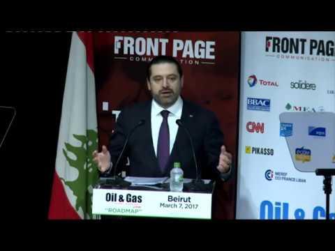 """""""Oil & Gas"""" Forum 2017 - H.E. Mr. Saad Hariri"""