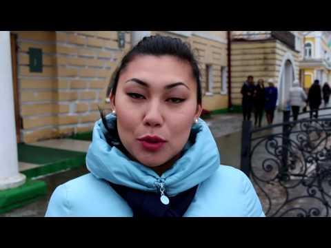 уральск казахстан знакомства развлечения