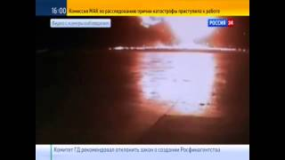 Видео с камеры наблюдения в момент крушения самолета в Казани. Авиакатастрофа в Татарстане 17.11.13(, 2013-11-18T13:48:45.000Z)