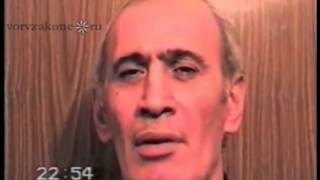 тбилисский вор в законе Вахо Чачанидзе
