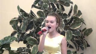 Милая Элла исп.Коробкова Кристина mp3