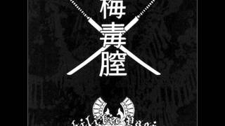 Syphilitic Vaginas - Konnichiwa To Yous