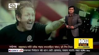 খেলাযোগ ১১ মে ২০১৯   khelajog   Sports News   Ekattor TV