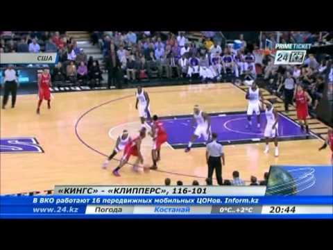 «Сакраменто Кингс» обыграл «Лос-Анджелес Клипперс»