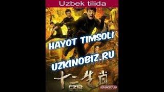 Hayot timsoli-(Tarjima, kino uzbek tilida 2019)