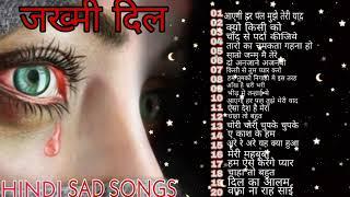 Hindi sad songs💔/sad song/ जख्मी दिल /दर्द भरा गाना /MS MUSIC WORLD