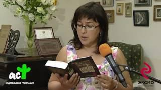 Смотреть видео 26  Ольга Коблянская