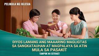 """""""Saan Ang Aking Tahanan"""" Clip 1 - Diyos Lamang ang Maaaring Magligtas sa Sangkatauhan at Magpalaya sa Atin mula sa Pasakit"""