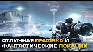 Sniper Fury | Операция «Снайпер» | GamePlay PC 1080p@60 fps | Windows 10(, 2016-04-07T18:34:15.000Z)