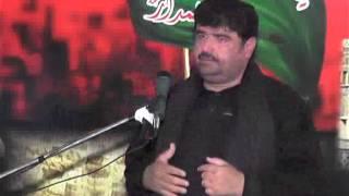 Zakir Aamir Abbas Rabani  majlis 2 Muharam Ashra Farooq colony Sargodha