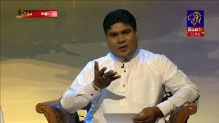 YATHRA - යාත්රා | 18 12 2017 | SIYATHA TV part 01 Thumbnail