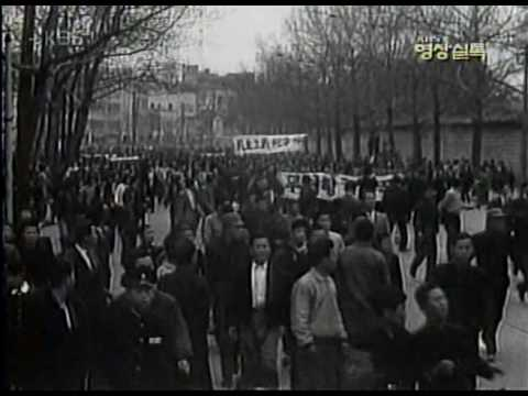 The April Revolution of South Korea - An Archive Footage (1960)