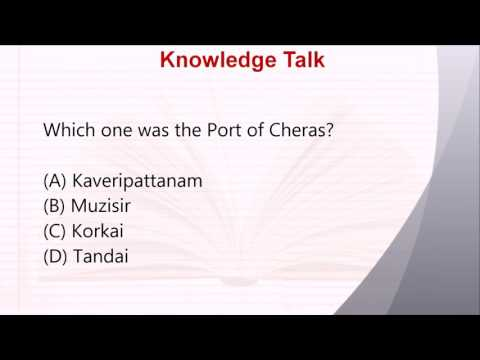 History: Which one was the Port of Cheras