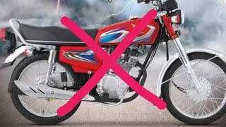 Honda CG 125 2021 Model Review Complete Detail | new honda 125 price in pakistan 2021