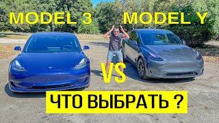 2020 Tesla Model Y Performance или Tesla Model 3. Из США в Россию, Беларусь или Украину.
