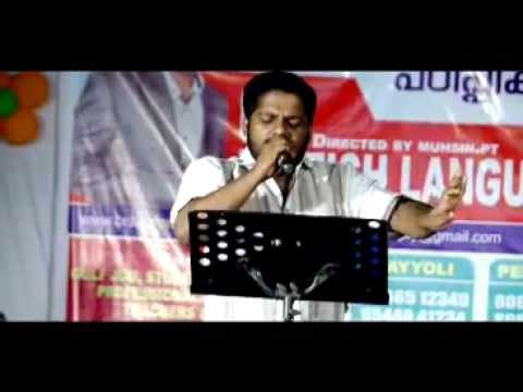 wilswaraj hits