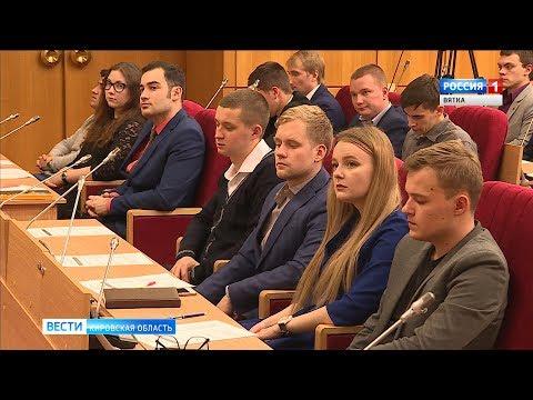 Молодежный парламент отчитался о своей работе за 2019 год (ГТРК Вятка)