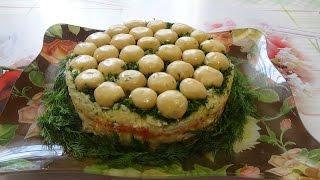 #Салат грибная поляна. Salad mushroom glade.