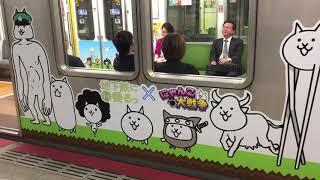 にゃんこ大戦争×京都市営地下鉄コラボトレイン