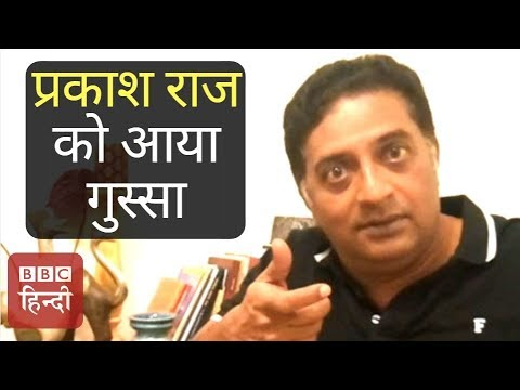 Actor Prakash Raj Questions On The Role Of Government In Padmavati Row : BBC Hindi