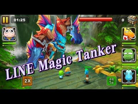 LINE Magic Tanker  Review by เพี้ยน