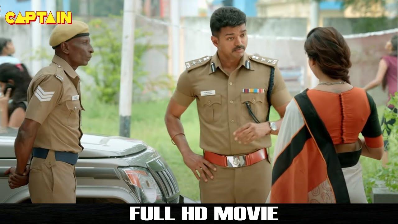 """Download विजय, श्रिर सरन, नमिथा की हूब राइट """" गुंडाराज 3 (गुंडाराज 3) #Vijay Dubbed Movie"""