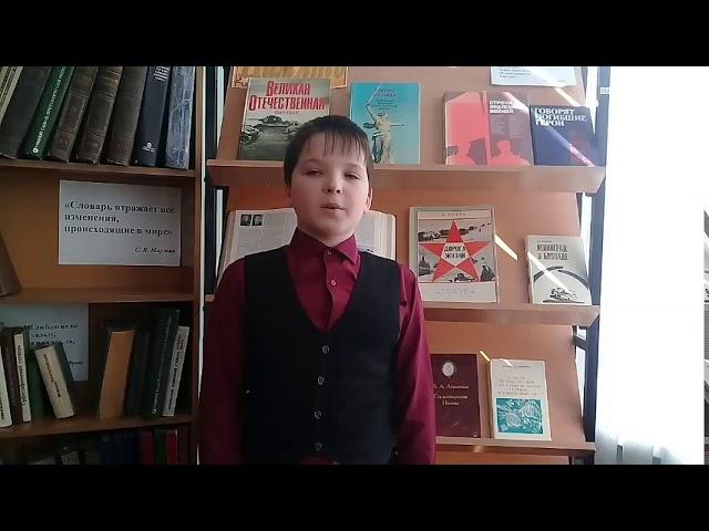 Изображение предпросмотра прочтения – АрсенийБогданов читает произведение «Обстрел» А.Я.Яшина