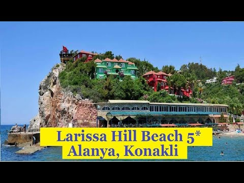 Отели Турции:  Larissa Hill Beach 5*   (Аланья, Конаклы)