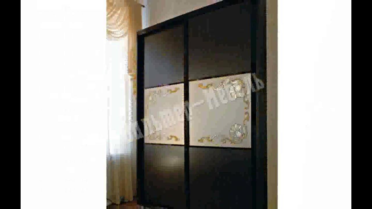 Качественные и современные диваны в николаеве. Огромный ассортимент красивой и качественной кожаной мягкой мебели. Возможность купить модульные раскладные диваны недорого. Низкие цены, отзывы от покупателей, действующая распродажа.