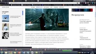 Защита контента Вашего сайта от воровства(Несколько способов, как выявить и защитить контент Вашего сайта от воровства!, 2013-05-06T10:45:01.000Z)