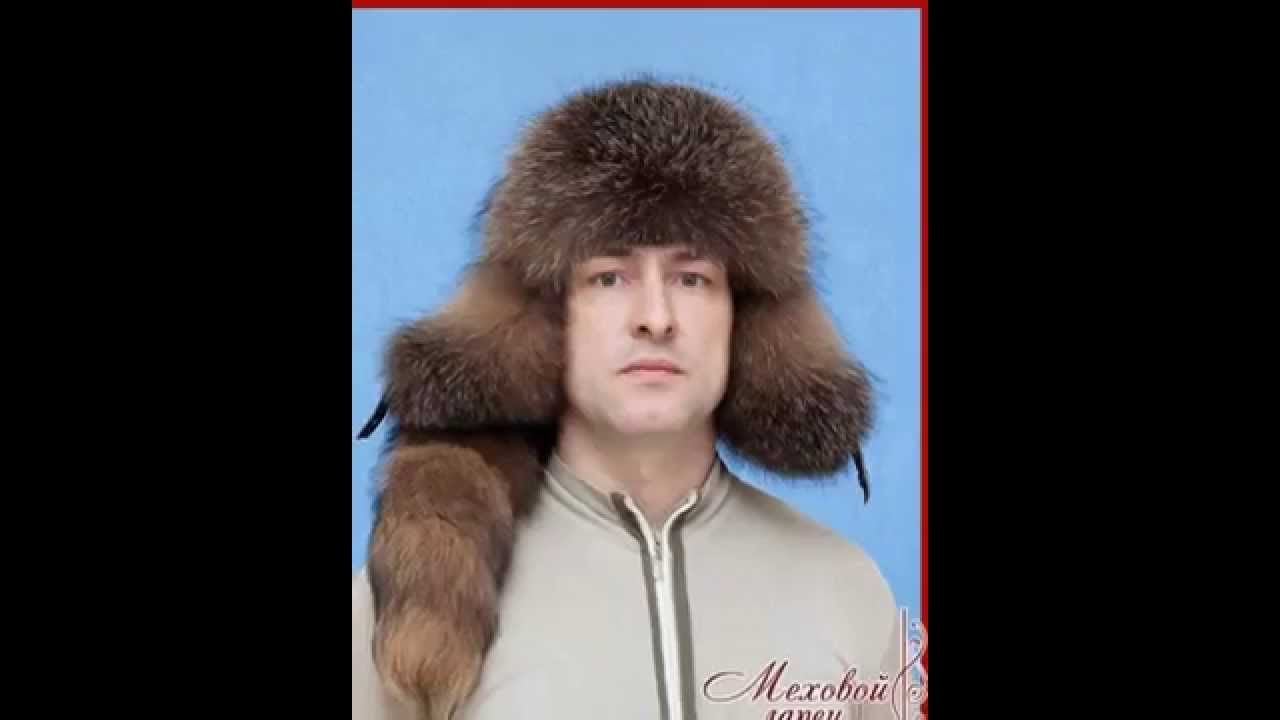Меховой ларец. Зимние шапки - YouTube