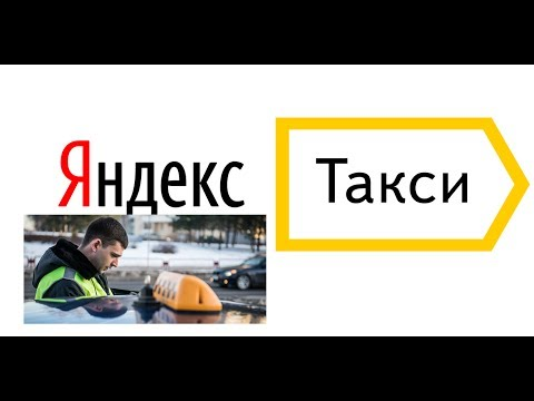 Подключение к UBER - Работа в такси UBER - Заработок на