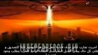 سلسلة هلكة العرب الحلقة 14
