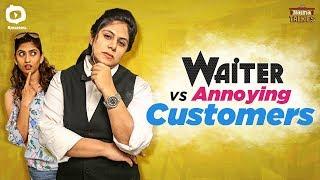 Waiter Vs Annoying Customers | Naina Talkies Comedy Web Series | 2019 Telugu Web Series | Khelpedia
