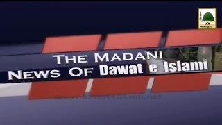 News Clip - Ameer e Ahlesunnat Ki Rukn e Shura Haji Fuzail Raza Ko Madani Phool - 08 Nov 2014