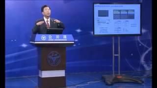 浙江大学:新材料与社会进步 第1讲 能源材料-LED