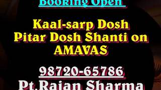 secret behind Rahu + shani in Libra _____Pandit Rajan Sharma (09872-65786)