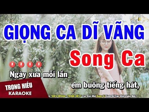 Thân, mến mời các bạn cùng hát với mình nhé, xin cảm ơn... ?