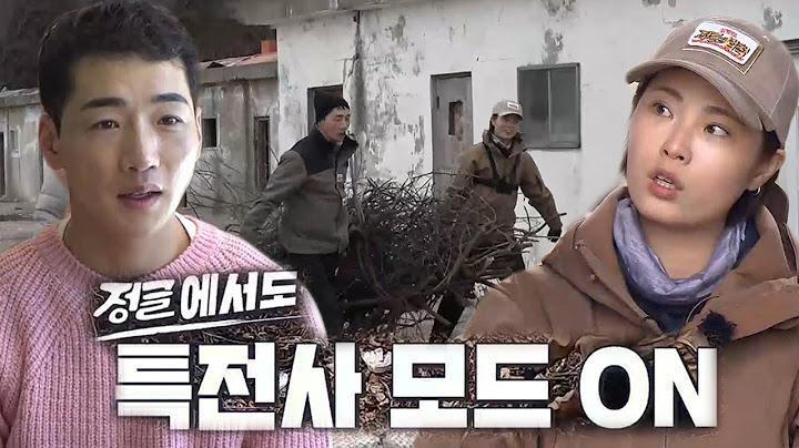 [스페셜] '특전사 듀오' 박군×강은미, 호흡 척척 활약 모음집☆ㅣ정글의 법칙(Jungle)ㅣSBS ENTER.