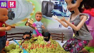 Фото КАТЯ И МАКС ВЕСЕЛАЯ СЕМЕЙКА. Макс кто это Мультики куклы новое