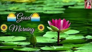 Nagpuri Song Good Morning Video / Sadri Good Morning / 10 October 2020