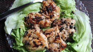 Lemon & Pepper Grilled Chicken Recipe