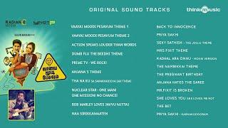 Vaayai Moodi Pesavum (Original Background Score) - Juke Box