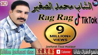 الشاب محمد الصغير الكيلي  قلبي طاب وتحرقcheb mohamed sghir gili -rag rag 9albi tab ou tahra9